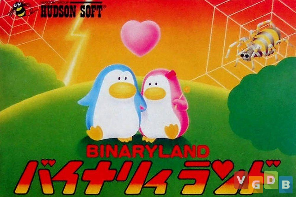 Binaryland